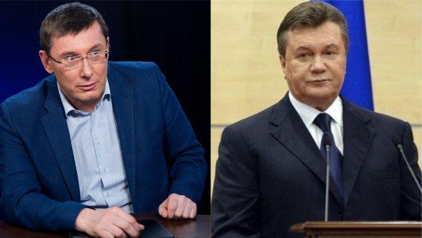 Генпрокурор сообщил, что произойдет после завершения суда относительно госизмены Януковича