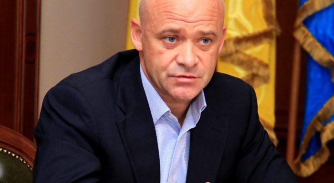 СМИ: Мэра Одессы задержали в Борисполе