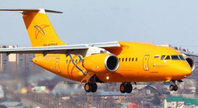 Катастрофа АН-148 в России: в трагедии виноваты запорожские авиадвигатели?