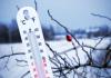 В Украину идут два антициклона, которые принесут похолодание