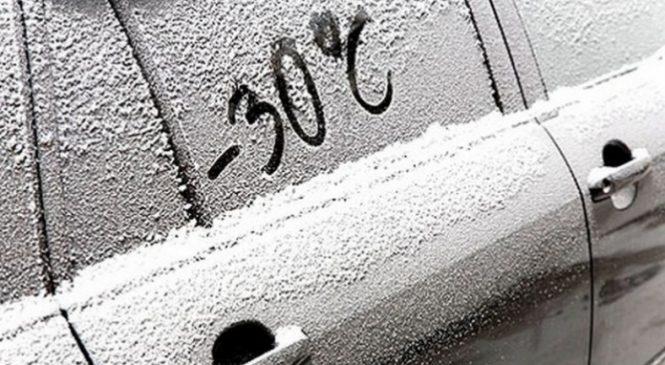 Хитрости бывалых водителей: три совета, как завести авто в мороз