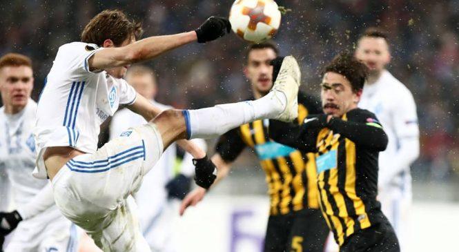 Лига Европы: Динамо выходит в 1/8