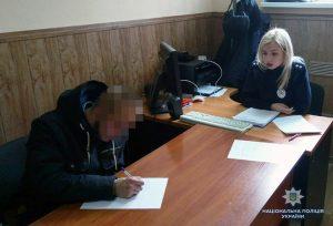 В Запорожье полицейские оперативно разыскали пропавшего подростка