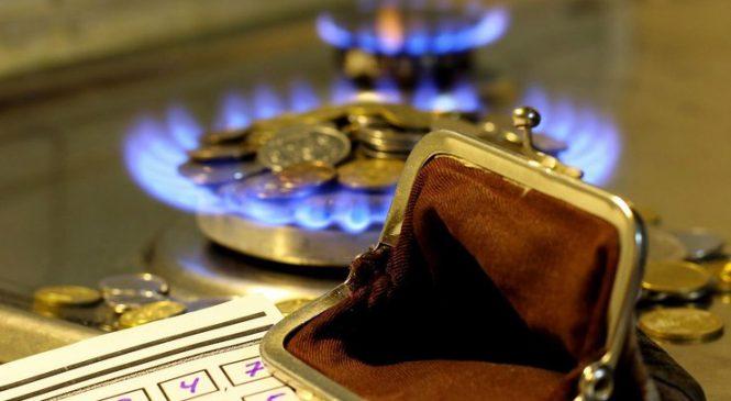 В Запорожской области произошел сбой системы, никто не смог заплатить за газ