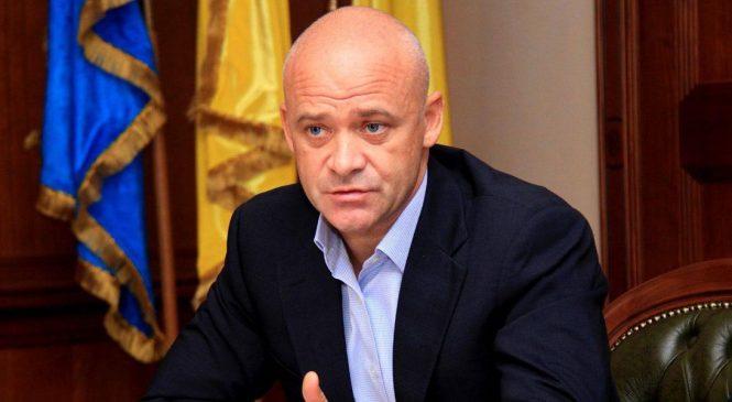 Офшоры и гражданство России: чем еще отличился мэр Одессы Труханов