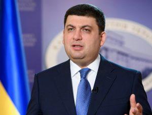 Гройсман заявил о намерении участвовать в парламентских выборах