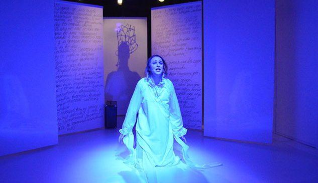 Сегодня в Запорожье покажут спектакль о любовницах Ивана Франко