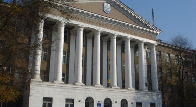 В Запорожском металлургическом колледже аудиторы установили финансовые нарушения на сумму почти в 180 тыс. гривен