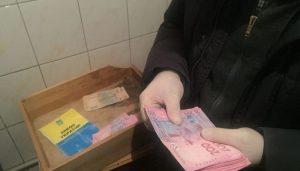 Харьковской СБУ задержан чиновник за взятку в четыре тысячи долларов США