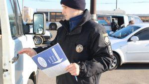 В Запорожье некоторые перевозчики отказываются перевозить льготников