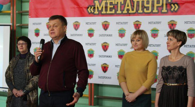 В Запорожье стартовал социальный проект для школьников «Уроки футбола», — ФОТО
