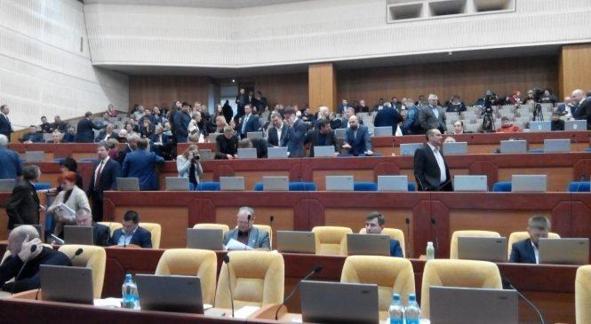 В Запорожье депутаты сформировали повестку дня 20-й сессии облсовета
