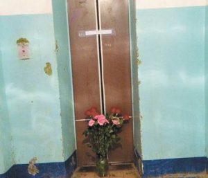 В Запорожье раскрыли подробности убийства «мужчины из лифта»