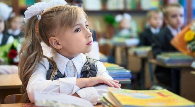 Правила приема детей в школу изменены, что нужно знать украинцам
