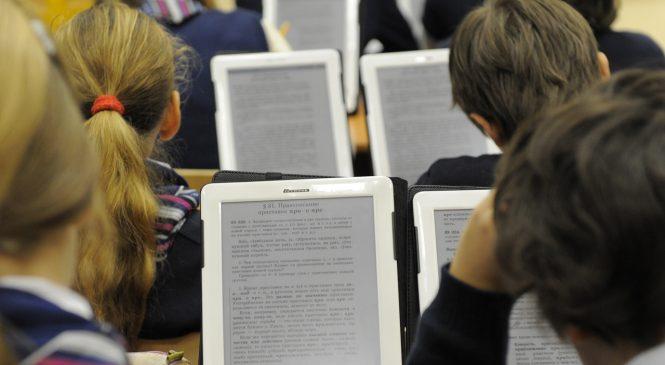 В Украине обсудят разработку электронных учебников
