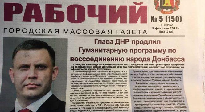 Смена имиджа Захарченко вызвала насмешки: Обезьяна в галстуке