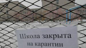 Мэр Запорожья подписал распоряжение о карантине в школах
