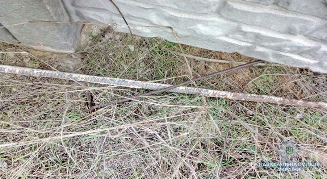 В Запорожской области задержана расхитительница гробниц