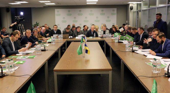 УКРОП выберет своего кандидата в президенты Украины на праймериз