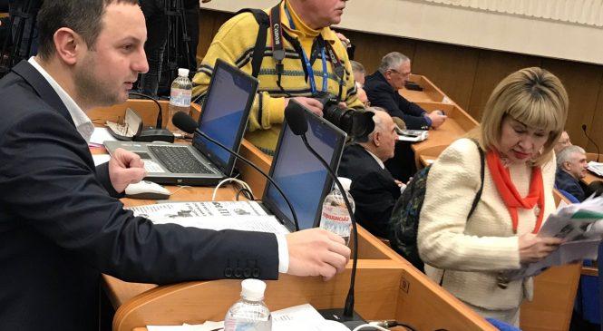Депутат Запорожского облсовета хочет добиться отмены НДС