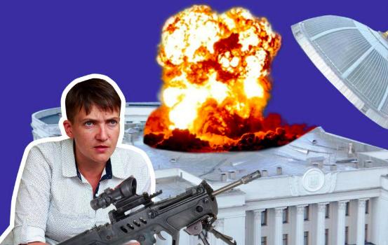 Кто из запорожских народных депутатов не поддержал арест Надежды Савченко