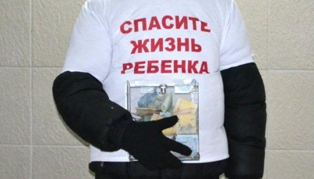 Бизнес на людском горе. В Запорожской области волонтеров подозревают в мошенничестве
