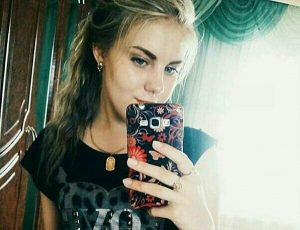 Девушку, которую искали в Запорожье, нашли окровавленной в заброшенном доме