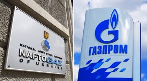 Победа в Стокгольме: «Нафтогаз» выиграл суд против «Газпрома»