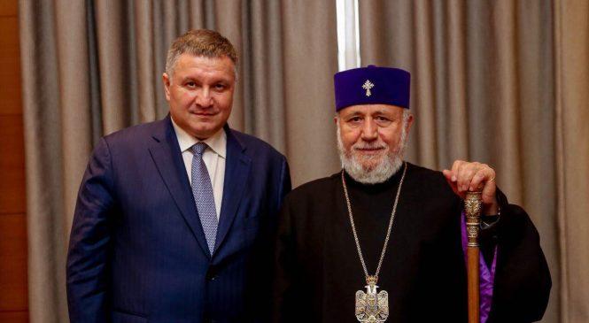 Аваков встретился с Верховным Патриархом и Католикосом всех армян, — ФОТО