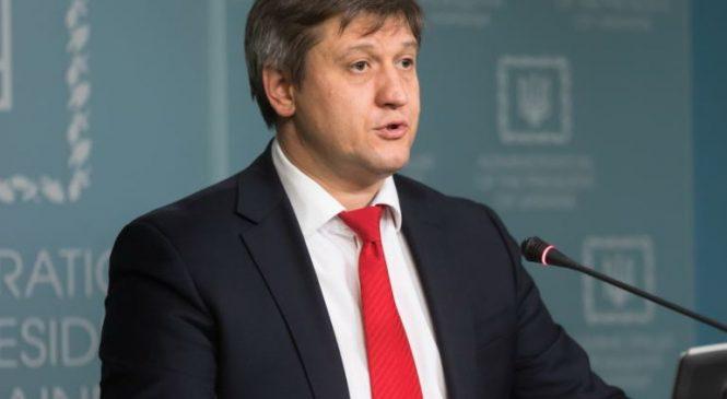 Данилюк: Украина достигла прогресса с МВФ по всем направлениям