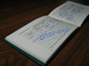 За взятку. В Запорожье на скамье подсудимых оказалась заведующая кафедры КПУ