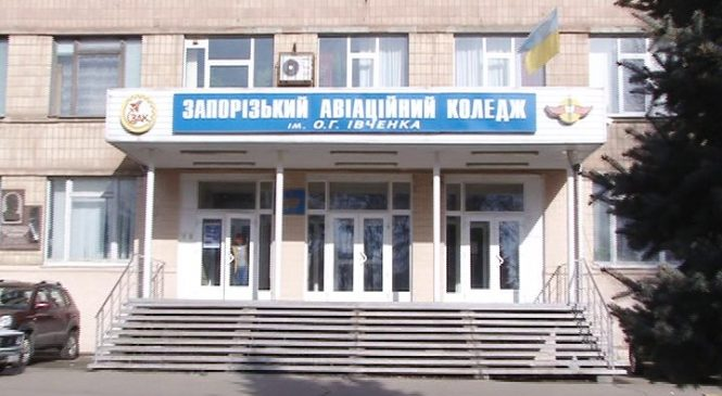 Продолжение коррупционного скандала в Запорожском авиаколледже. Директор поздравляет своего завхоза с праздниками, выписывая ему премии