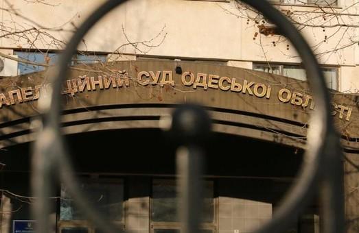 «Кривосудие» апелляционного суда Одесской области