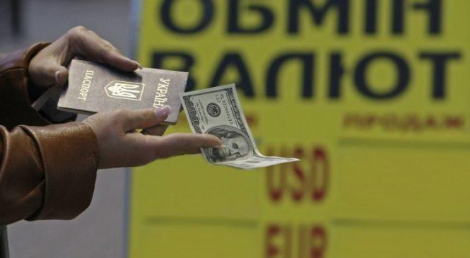 Что происходит с долларом