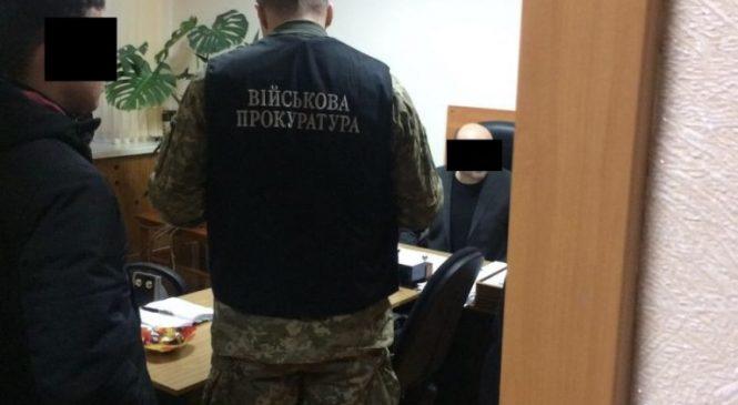Подробности задержания на взятке аудитора из ГФС в Запорожской области, — ВИДЕО
