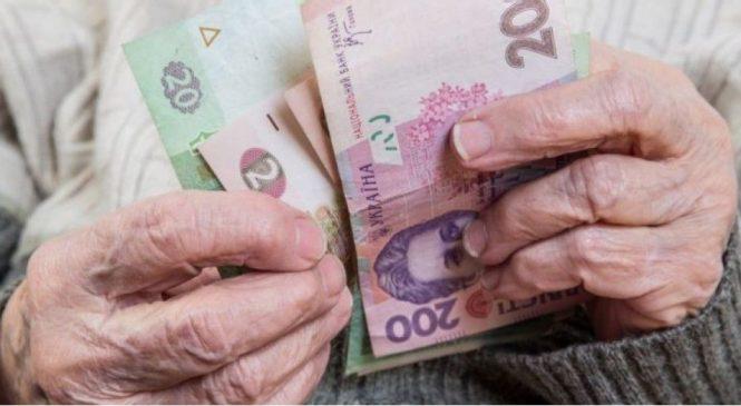 Перерасчет пенсий с 1 апреля: все, что важно знать