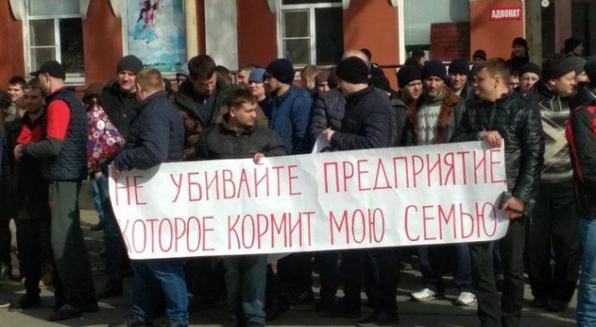 В Мелитополе рабочие «БИОЛы» вышли на митинг, — ВИДЕО, ФОТО
