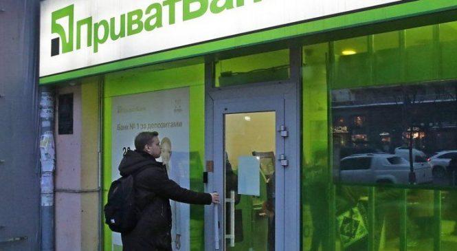Сбой IT-системы Приватбанка: клиентам придется повторно провести свои платежи