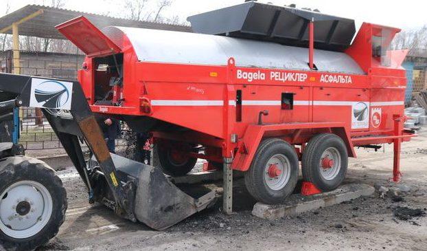 Дороги в Запорожье будут ремонтировать при помощи рециклера асфальта. ФОТО. ВИДЕО