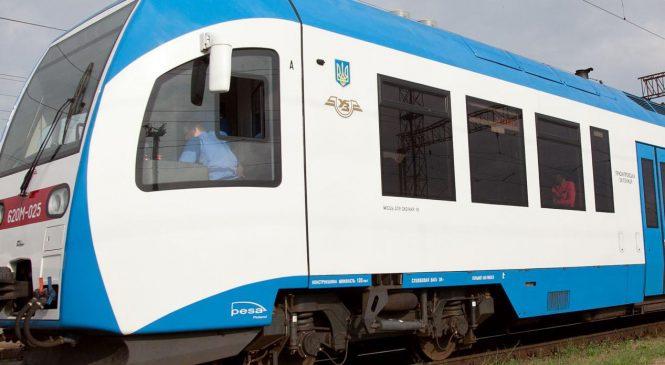 Укрзализныця отменит поезд «Запорожье-Бердянск-Запорожье»