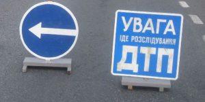 В Запорожье произошла авария, есть пострадавшие, — ФОТО