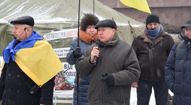 «Выступают против Украины» — Брыль прокомментировал акцию за отставку Порошенко в центре Запорожья