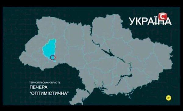 Украина без Крыма: СТБ нашел и наказал виновного