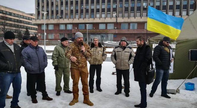 В Запорожье началась сессия облсовета с акции протеста