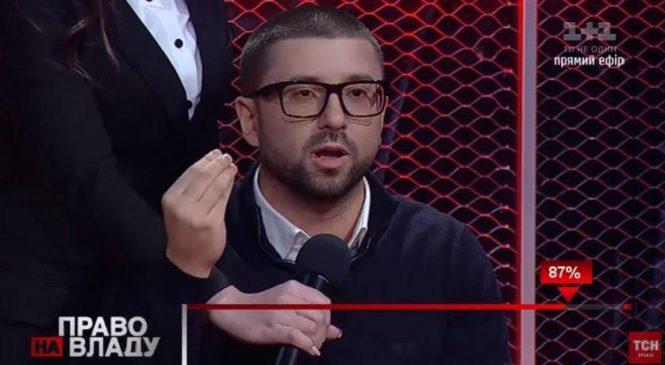 Выступление Ярослава Гришина в эфире 1+1 поддержали более 80% зрителей