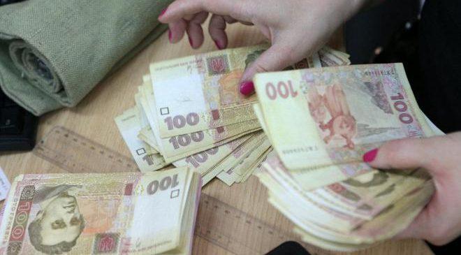 Зачем украинцам увеличивают минимальную зарплату