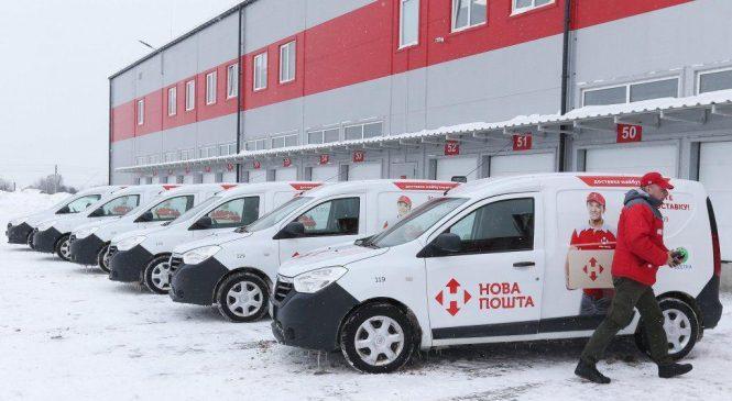 Новая Почта обнародовала новые тарифы: отправлять посылки станет дороже