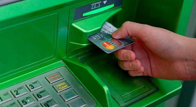 Стали известны причины сбоев в работе банкоматов Приватбанка