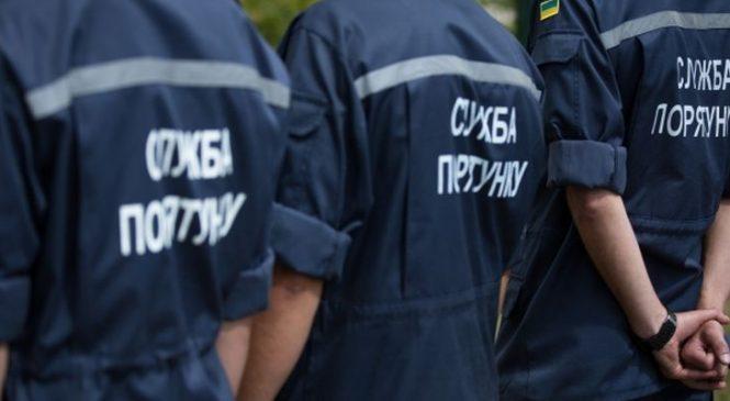 В Запорожье женщина упала в глубокий овраг и травмировалась