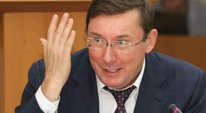 130-150 тысяч гривен в месяц: Луценко назвал размер своей зарплаты